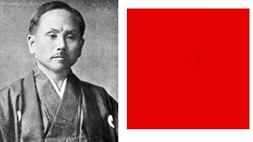 Funakoshi-Shotokan-founder