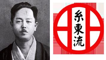 Mabuni-Shito-founder